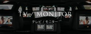 TV / Monitor