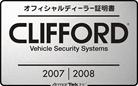 CLIFFORD正規販売店