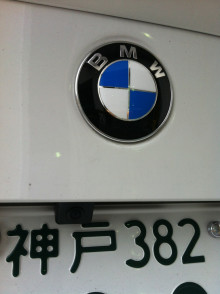 355-1