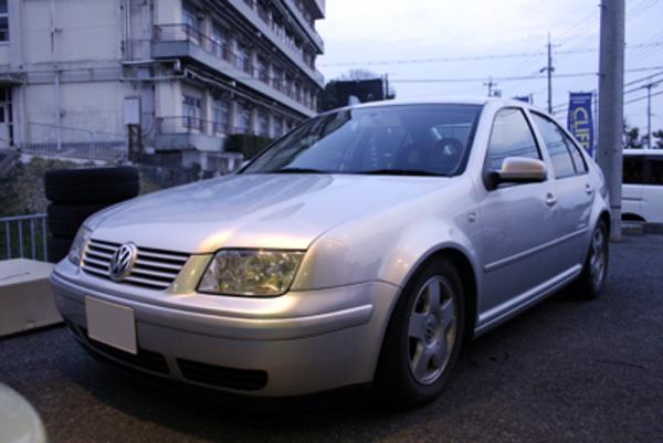 Volkswagen No.2