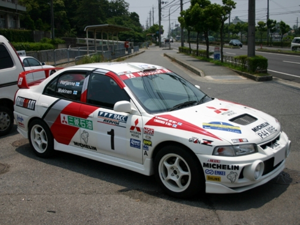 MITSUBISHI No.1