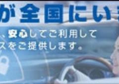 トヨタ アクア VIPERカーセキュリティー取付 ☆ 自動車盗難情報