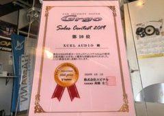【 祝!受賞 】いただきました♪ 2019年度 全国 第10位  兵庫県で1位 Grgoカーセキュリティ販売施工実績受賞♪